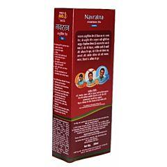 Navratna Ayurvedic Oil 200ml