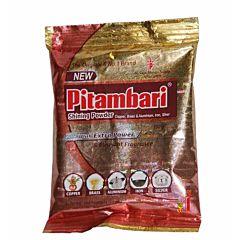 Pitambari shining Powder 200gm / Pitambari Cleaning Powder