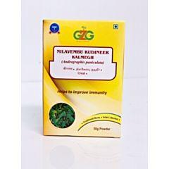G2G Nilavembu Kudineer 50gm / Andrographis Paniculata